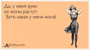 http://s5.uploads.ru/t/4RLb5.jpg