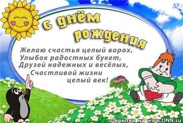 http://s5.uploads.ru/t/4iKIg.jpg