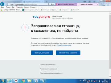 http://s5.uploads.ru/t/5BCKa.png