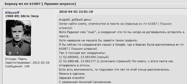 http://s5.uploads.ru/t/5F23J.jpg