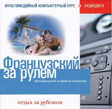 http://s5.uploads.ru/t/5Yr2n.jpg