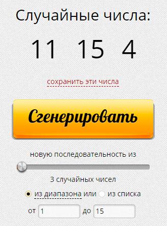 http://s5.uploads.ru/t/5gP6s.png