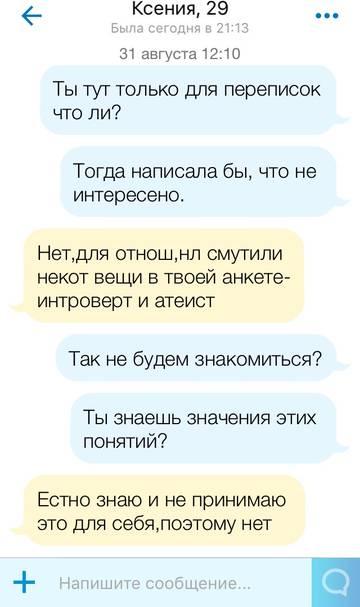 http://s5.uploads.ru/t/5zbKP.jpg