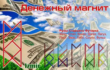 http://s5.uploads.ru/t/60sMx.jpg