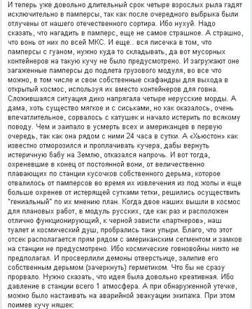 http://s5.uploads.ru/t/63OKA.jpg