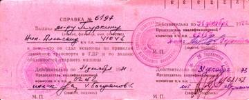 http://s5.uploads.ru/t/67dle.jpg