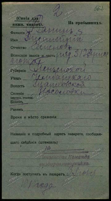 http://s5.uploads.ru/t/6C738.jpg