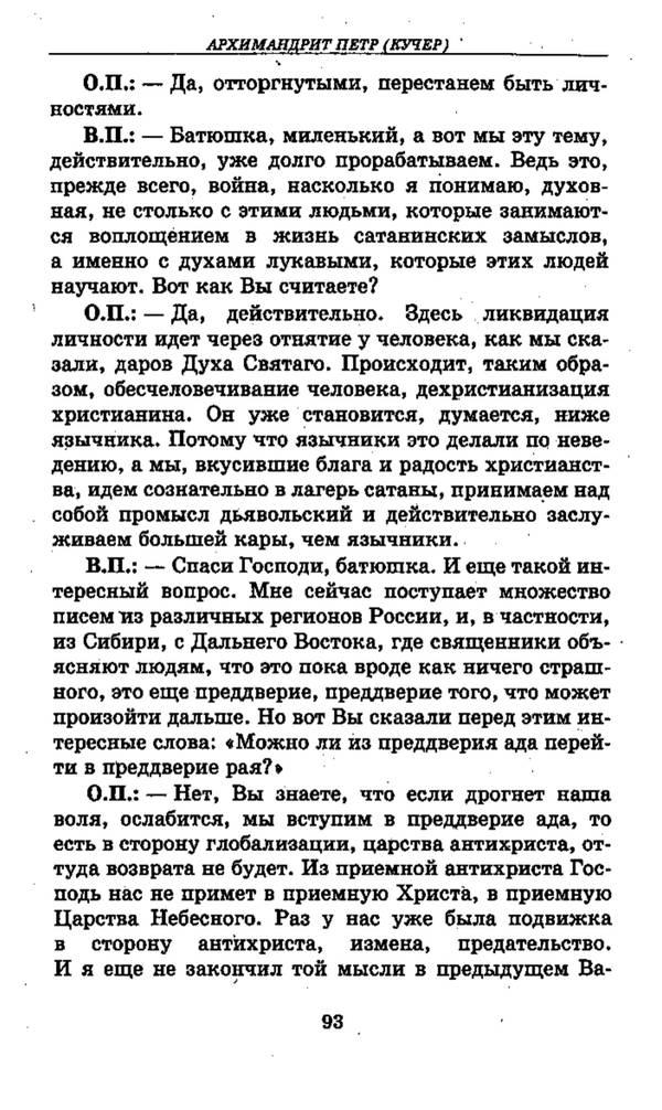http://s5.uploads.ru/t/6GRNs.jpg