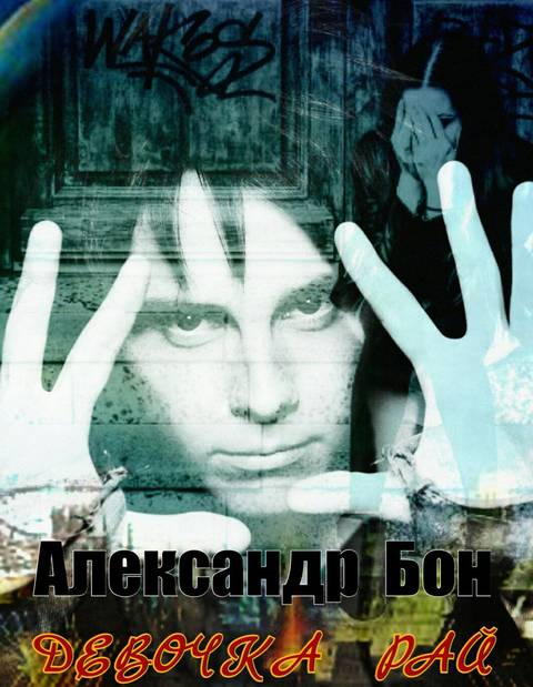 http://s5.uploads.ru/t/6KlBQ.jpg