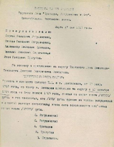 http://s5.uploads.ru/t/6bUmC.jpg
