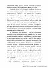 http://s5.uploads.ru/t/6jYdS.jpg