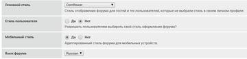 http://s5.uploads.ru/t/70U2x.png