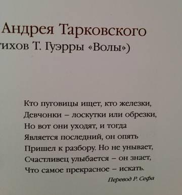 http://s5.uploads.ru/t/7JCFN.jpg