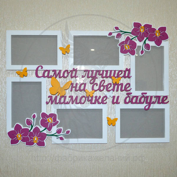 http://s5.uploads.ru/t/7Xv8h.jpg