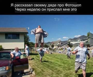 http://s5.uploads.ru/t/81xZK.jpg