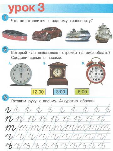 http://s5.uploads.ru/t/83z42.jpg