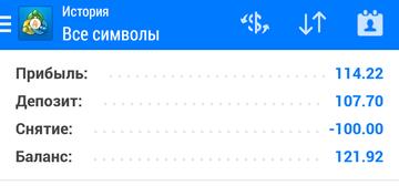 http://s5.uploads.ru/t/84Hjm.png