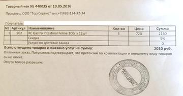 http://s5.uploads.ru/t/8G20Q.png