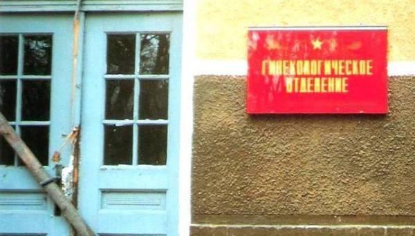 http://s5.uploads.ru/t/8LpoY.jpg