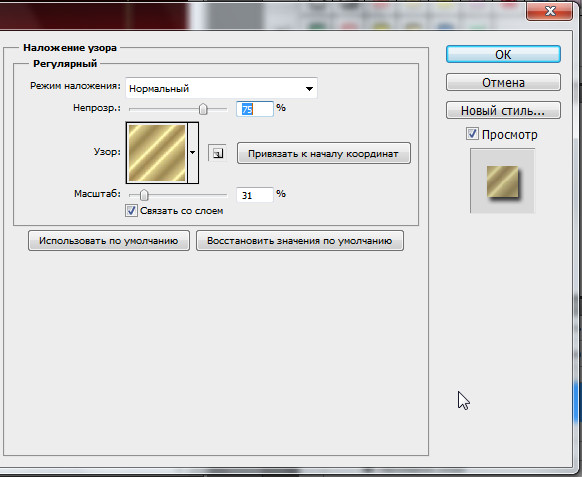 http://s5.uploads.ru/t/8V3ix.jpg