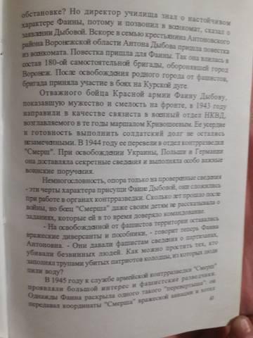 http://s5.uploads.ru/t/8eNDk.jpg