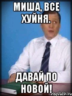 http://s5.uploads.ru/t/8fHCZ.jpg