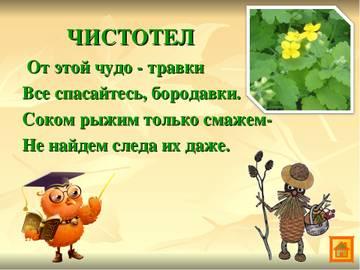 http://s5.uploads.ru/t/8qkRC.jpg