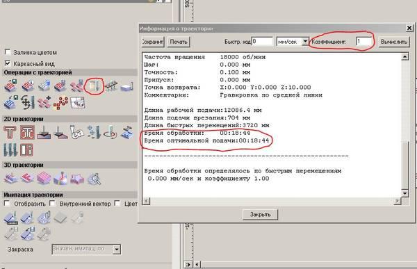 http://s5.uploads.ru/t/9QOTI.jpg
