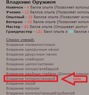http://s5.uploads.ru/t/9QxuR.png
