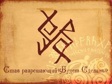 http://s5.uploads.ru/t/9hOfE.jpg