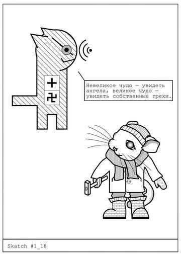 http://s5.uploads.ru/t/9mFpD.jpg