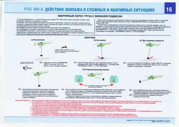 http://s5.uploads.ru/t/9sNOX.jpg