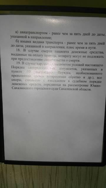 http://s5.uploads.ru/t/AMSRJ.jpg