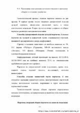 http://s5.uploads.ru/t/AOFxu.jpg