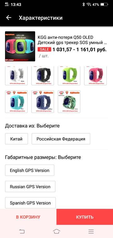 http://s5.uploads.ru/t/AUpLq.jpg