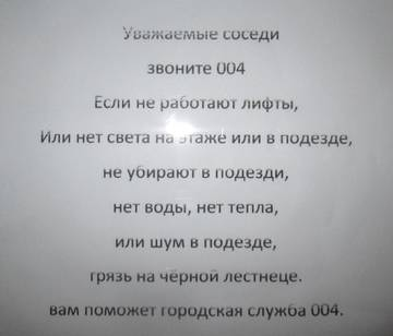 http://s5.uploads.ru/t/AjN3i.jpg