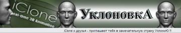 http://s5.uploads.ru/t/Ak2RK.jpg