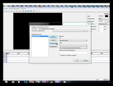 Отключение ведущего вокала в синхронизированных файлах.