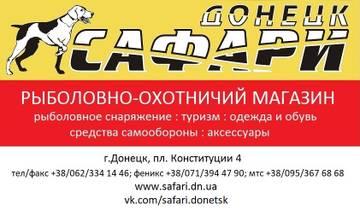 http://s5.uploads.ru/t/BEGDg.jpg