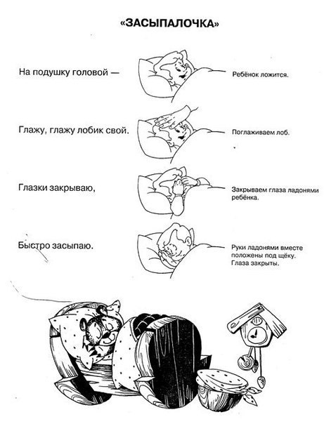 http://s5.uploads.ru/t/BWaG0.jpg