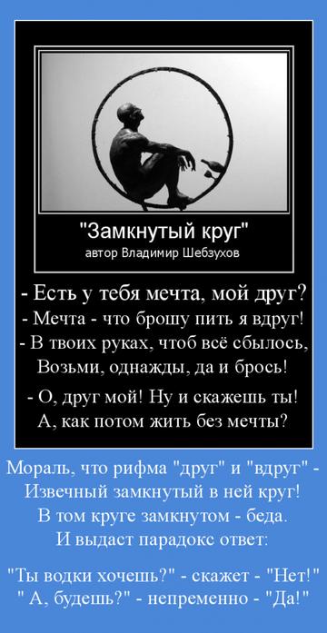 http://s5.uploads.ru/t/BZJ4L.png