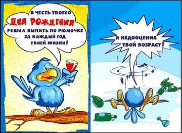 http://s5.uploads.ru/t/Be9YC.jpg