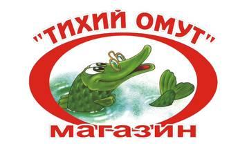 http://s5.uploads.ru/t/Beq2x.jpg