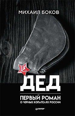 http://s5.uploads.ru/t/BfFcm.jpg