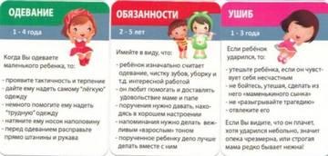 http://s5.uploads.ru/t/BniCj.jpg