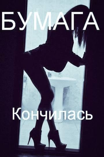 http://s5.uploads.ru/t/BoiL8.jpg