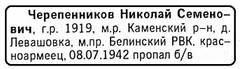 http://s5.uploads.ru/t/BzQKs.jpg
