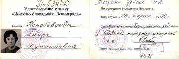 http://s5.uploads.ru/t/CJ8Eq.jpg