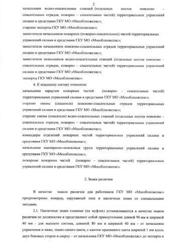 http://s5.uploads.ru/t/COmju.jpg
