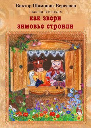 http://s5.uploads.ru/t/CZJrs.jpg